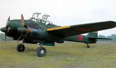 Kawasaki KI-102 (Randy).  Three Ki-102 prototypes were built; the Ki-102a (Type Kō) Externally similar to the 102b, but with turbosuperchargers that enabled the engine to maintain its rating at higher altitudes; rear gun was deleted, 26 built.  There were 207 ground-attack variants similar to prototypes built, except with revised tail wheel.