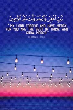 Image result for allah will not show mercy to those who dont show mercy
