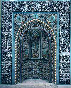 Mihrab in mosque at Isfahan 11th-18th century