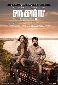 Seconds (2014) Malayalam in HD - Einthusan