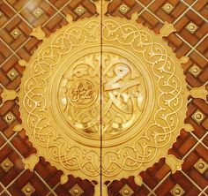 Empat Sifat Nabi: Sifat yang Mesti Ada pada Diri Para Pemimpin