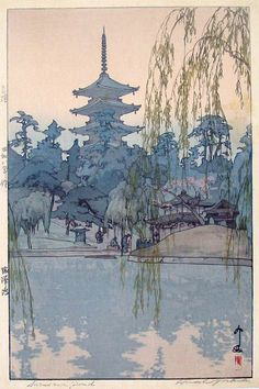 SARUSAWANOIKE Beautiful Wood Block Prints by Hiroshi Yoshida   I.D. 36