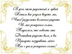 http://svadba.jofo.ru/data/userfiles/491/images/594649-529_3.jpg