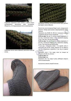 Теплые домашние носочки Comfy Slippers - Носки,тапочки - Вязание спицами - Рукоделие