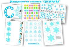 FREE - Preschool Printables. Тематическое занятие Снежинка