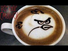 (1) Как приготовить самый вкусный кофе в мире - Все буде смачно - Выпуск 100 - 01.11.2014 - YouTube
