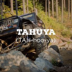 What a shame it would be to mispronounce Tahuya if it meant you'd be missing the shuttle vehicle! Get your pronunciation straight. #tahuya #4x4 #jeep #wildsideWA #hoodcanal #explorehoodcanal #stateforest #exploreWA #olympicpeninsula #instagood #love #cool #travel #nature #photooftheday #art #amazing
