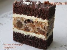 Tiramisu, Deserts, Food And Drink, Cake, Ethnic Recipes, Pies, Food Cakes, Cooking Recipes, Health