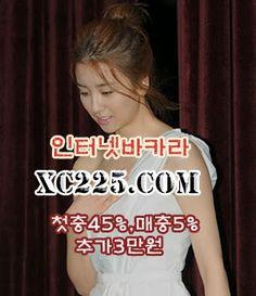 온라인카지노 ☞XC225.COM☜ 온라인바카라: 인터넷바카라 ★☆★  XC225.COM  ★☆★ 인터넷바카라