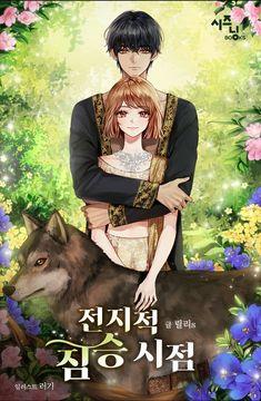 Manga Drawing, Manga Art, Manga Anime, Anime Couples Drawings, Anime Couples Manga, Girls Anime, Anime Art Girl, Romantic Manga, Manga Collection