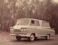 1963 Start (Russia). About 130 prduced