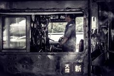 SL Conductor Photo by Hidenobu Suzuki -- National Geographic Your Shot