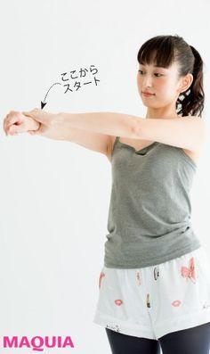"""「MAQUIA」7月号では、エステティシャン髙橋ミカさんに排出力UPマッサージの方法を伺いました。手脚の末端からお腹に向けて流すのがコツ。全身巡らせて""""捨てる""""排出力UPマッサージ体脂肪だけ減らすプログラムで痩せスイッチオン!教えてくれたのは...エス..."""