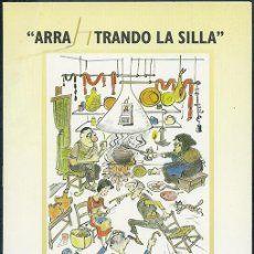 José Mª Ortega. Arrastrando la silla. Modos de mocear en cortijos de Murtas. Almería, 1996, 12 pp.