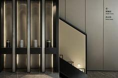 Park Hyatt design