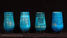 Four vases with the name of Ramesses II   Louvre Museum   Paris