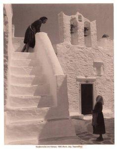 ΣΙΦΝΟΣ 1956 ΦΩΤΟΓΡΑΦΙΑ ΔΗΜΗΤΡΗΣ ΧΑΡΙΣΙΑΔΗΣ