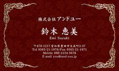 アジアンデザイン名刺~アジアンチック(エスニック調)な柄や模様のデザイン~ (50件中:1~15件目) - デザイン名刺の名刺広芸&YOU