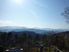 view from Mt.Takao