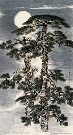 moonlite Chinese Landscape Painting, Japanese Painting, Chinese Painting, Chinese Art, Landscape Art, Japanese Art, Landscape Paintings, Pine Garden, Swan Painting