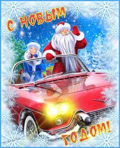 Ded Moroz, Disney Characters, Fictional Characters, Merry Christmas, Animation, Disney Princess, Cats, Anime, Google