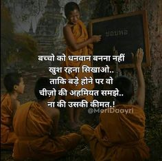 Beautiful Quotes Inspirational, Inspirational Quotes About Strength, Motivational Quotes In Hindi, True Quotes, Best Quotes, Qoutes, Best Friends Forever Quotes, Childhood Memories Quotes, Sms Jokes