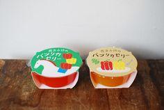 Yusuke Wakigawa jelly packaging design.
