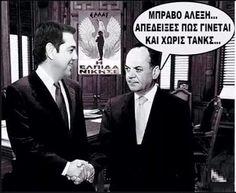 ΠΟΛΙΤΙΚΗ ΧΟΥΝΤΑ Funny Greek Quotes, Funny Times, Funny Photos, I Laughed, Lol, Politics, Memes, Fictional Characters, Mosaics