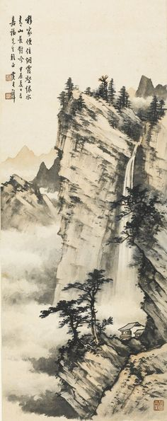 A mountain cottage to appreciate waterfall, Chinese ink painting by Huang Junbi Asian Landscape, Chinese Landscape Painting, Chinese Painting, Landscape Art, Landscape Paintings, Japanese Artwork, Japanese Painting, Japanese Prints, Art Japonais