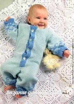 Вязание для малышей (дети)  https://vk.com/knittingforbabies