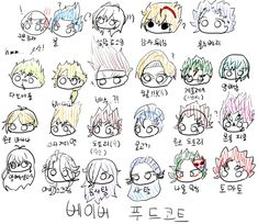 Beyblade Characters, Beyblade Burst, 7 And 7, Conan, Detective, Evolution, God, Comics, Cute