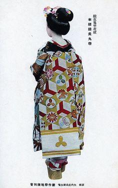 Darari Obi 1930s    An advertisement by the Mitsukoshi Department Store for a Darari Obi (Dangling Obi) from the early Showa Period (1930s).