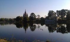 Views of Petrgof. Olga lake.