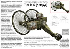 A technical cutaway illustration of the world war 1 super tank called the 'Tsar Tank'. Army Vehicles, Armored Vehicles, Armored Car, Super Tank, Ww1 Tanks, Tank You, Tank Design, Battle Tank, Military Equipment