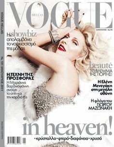 Image from http://cdn.glamcheck.com/fashion/files/2010/12/Eleni-Menegaki-for-Vogue-Hellas-January-2011.jpg.