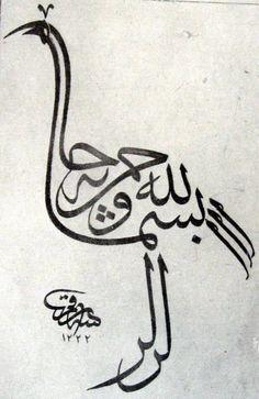 bY Ustad Mustafa Rakim. Mustafa Rakım, was an Ottoman calligrapher. Together with his elder brother, the calligrapher Isma'il Zühdü Efendi (d he extended and reformed Hâfiz Osman's style: Islamic Wall Decor, Ramadan Decorations, Islamic Gifts, Islamic Art Calligraphy, Typography, Lettering, Metal Art, Artwork, Pattern