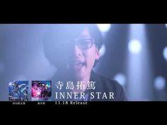 "Crunchyroll - VIDEO: Voice Actor Takuma Terashima's 4th Single ""INNER STAR"" MV"