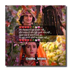 Radha Krishna Love Quotes, Radha Krishna Images, Radha Krishna Photo, Krishna Photos, Radhe Krishna, Lord Krishna, Light Photography, Beauty Photography, Love Poems In Hindi