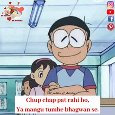 Whatsapp Status For Girls, Doraemon Wallpapers, Dear Crush, Scary Places, Follow Me On Instagram, Girl Quotes, Friendship Quotes, Mickey Mouse, Disney Characters
