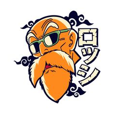 Doodle Art Drawing, Art Drawings, Anime Crafts, Tattoo Flash Art, Awesome Anime, Custom Art, Graffiti Art, Dragon Ball Z, Mugs