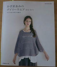 Crochet Patterns Japanese Style : Das Crochet Connection: Japanese Crochet
