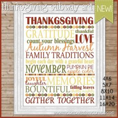 Printable Thanksgiving Subway Art - GRATITUDE, perfect for November decor or centerpiece.  Comes in all sizes, big for framing and small for giving! #mycomputerismycanvas