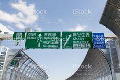K7 Yokohama-Kitasen Walk & Run, Road Sign