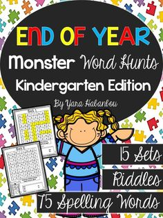 This pack is a fun end of year pack to review or reinforce spelling and sight words for Kindergarten. It is monster themed and includes riddles on each page of the 15 word puzzles