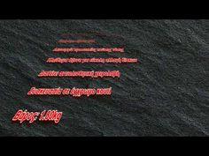Γωνιακοί τροχοί Movies, Movie Posters, Films, Film Poster, Cinema, Movie, Film, Movie Quotes, Movie Theater