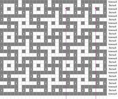 Crochet Stitches Chart, Graph Crochet, Tapestry Crochet Patterns, Crochet Quilt, Crochet Diagram, Knitting Charts, Mosaic Patterns, Crochet Pullover Pattern, Crochet Letters