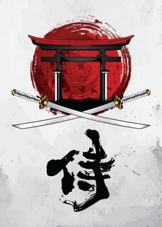 ronin warrior shinobi samurai japanese japan tori gate fighter martial arts martialarts sword katana budo bushido Illustration