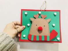 크리스마스 카드 만들기 에요! 어린이집이나 유치원 카드 만들기로 활용하시면 좋답니다. 크리스마스 카드 ... Christmas Crafts For Kids, Christmas Time, Christmas Ornaments, Diy And Crafts, Arts And Crafts, Xmas Cards, Kids And Parenting, Projects To Try, Holiday Decor