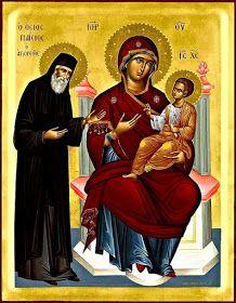 ORTHOGNOSIA: Αγιος Παΐσιος Αγιορείτης: «Πώς να πάω με άδεια χέρια να Την παρακαλέσω;