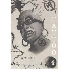 Tattoo Flash Book - XiaoHei Tattoo Design Book I